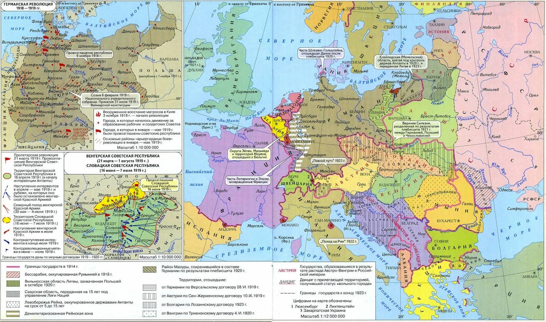 Карта россии в начале 20 века из учебника за 9 класс данилова д.д