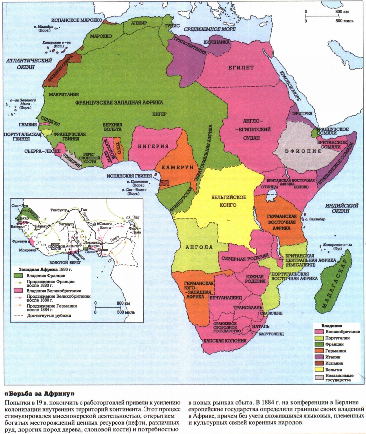 colonial west africa The economics of pre and post-independence african palm-oil were to west africa tea was to east africa colonial rule on african economy was the creation.
